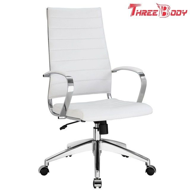 PU Leather Modern Home Furniture White Executive Office Chair For Study Working